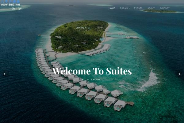 免费开源深绿色白色酒店度假网站模板