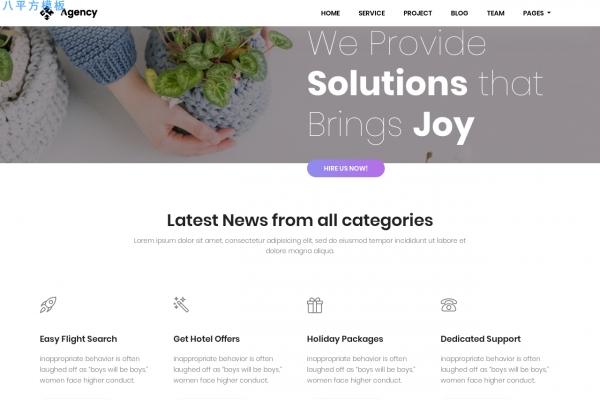 2019年湖水绿色白色创意营销公司网站模板