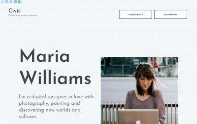 HTML5/CSS3灰色玫瑰红色个人简历模板