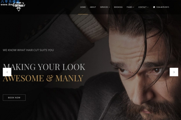 大气精美灰色黑色理发店网站模板