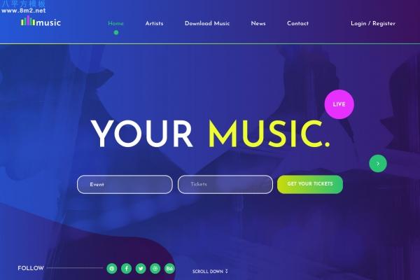 大气响应式海蓝色白色音乐网站模板