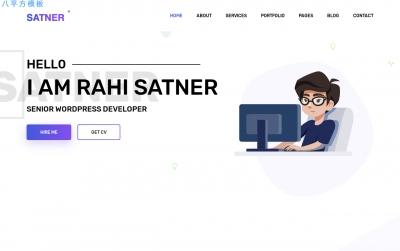 源码精美白色米色个人项目展示网站模板
