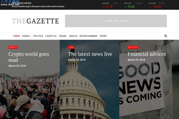 免费大气湖水绿色白色新闻网站模板