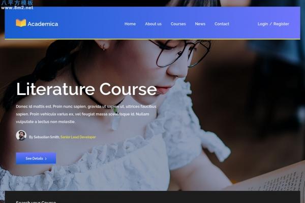 源码响应式白色青色在线课程网站模板