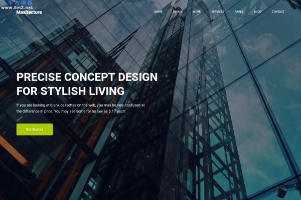 高端精品海蓝色灰色建筑网站模板