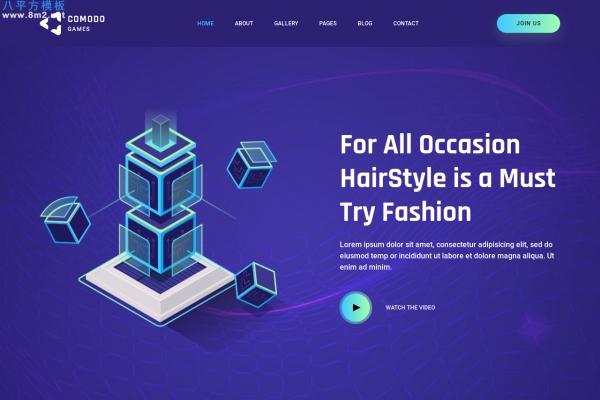 HTML5/CSS3海蓝色白色游戏网站模板