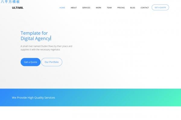 开源精美亮青色湖水绿色营销公司网站模板