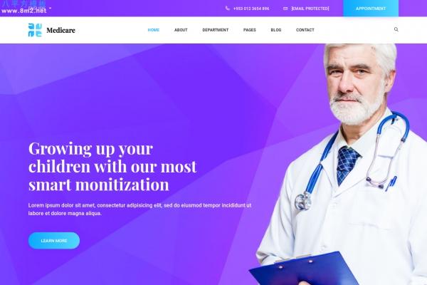 免费源码湖水绿色灰色医疗健康网站模板