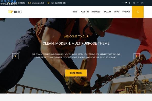 高端响应式橘色灰色建筑设计网站模板