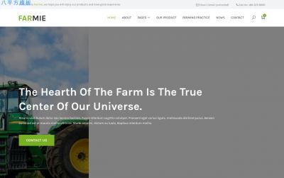 源码响应式浅褐色白色农业网站模板