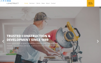 大气精品橘色灰色建筑设计企业模板