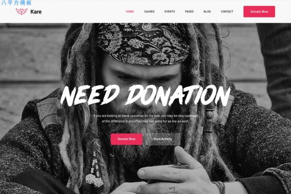 免费大气海蓝色深绿色慈善/非营利网站模板
