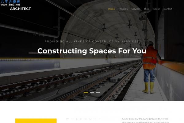 免费源码白色金色建筑设计网站模板