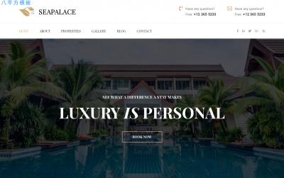 源码PC/手机灰色白色房地产酒店网站模板