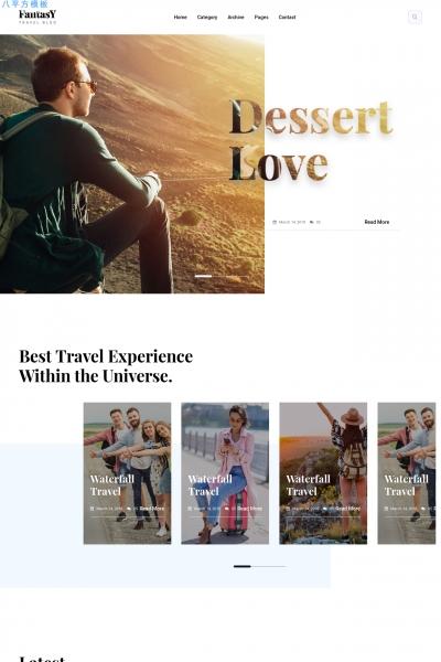 源码大气灰色白色旅行博客网站模板