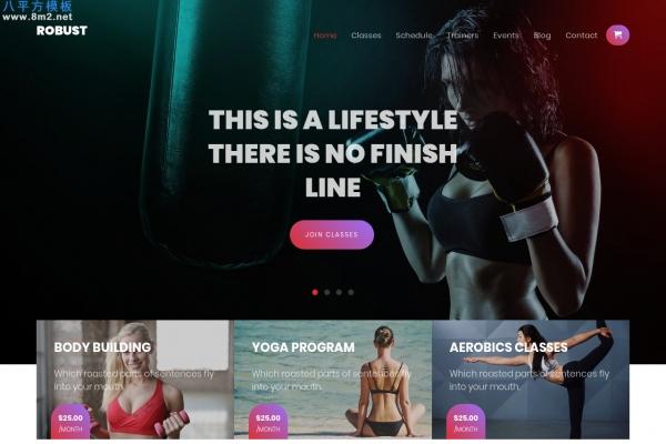 源码精品白色黑色体育健身网站模板