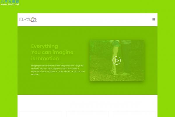 精美HTML5/CSS3白色米色生态网站模板