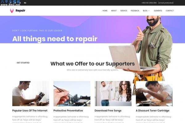 Bootstrap响应式白色粉红色电脑维修网站模板