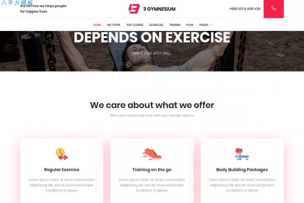 开源精美白色米色健身会所网站模板
