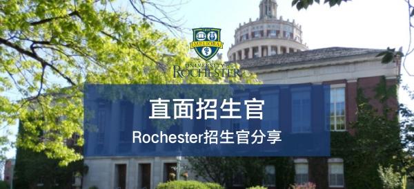 Rochester04-01