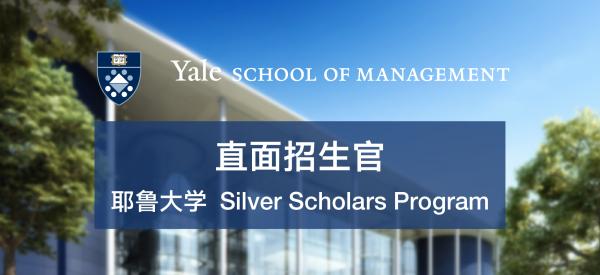 封面图Yale-01