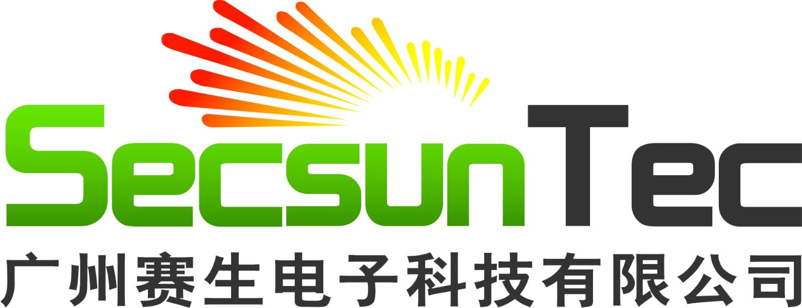广州赛生电子科技有限公司