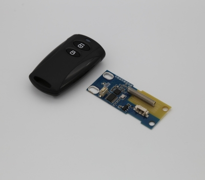 遥控器发送和接收器