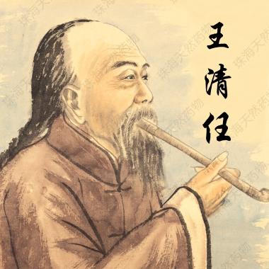古代名医-清朝3