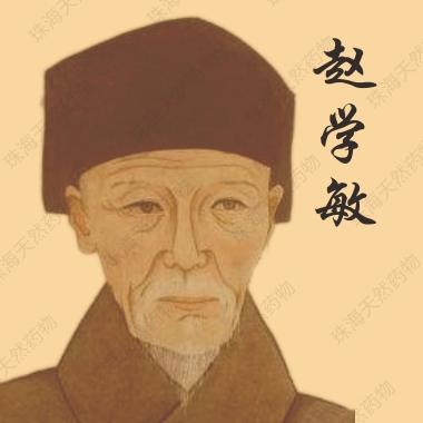 古代名医-清朝1
