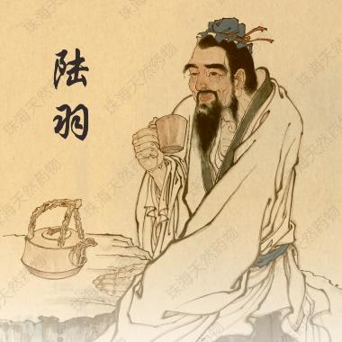 古代名医-随唐五代十国2