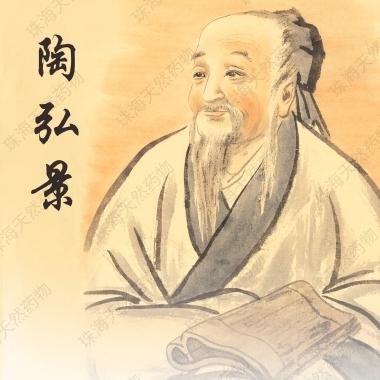 古代名医-魏晋南北朝2