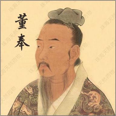 古代名医-秦汉时期3