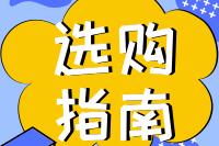 默认标题_公众号封面小图_2018.09.21