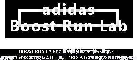 标题-runlab
