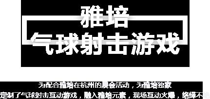 标题-雅培2