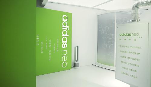 adidas neo 脑洞实验室