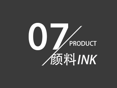 07 PRODUCT