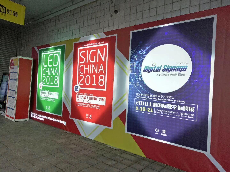 Shanghai明年