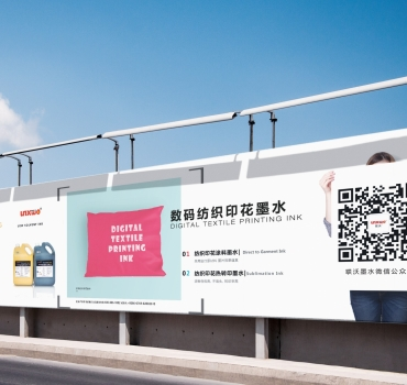 outdoor advertise
