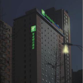 楼顶发光字设计制作