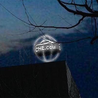 楼顶发光旋转标识