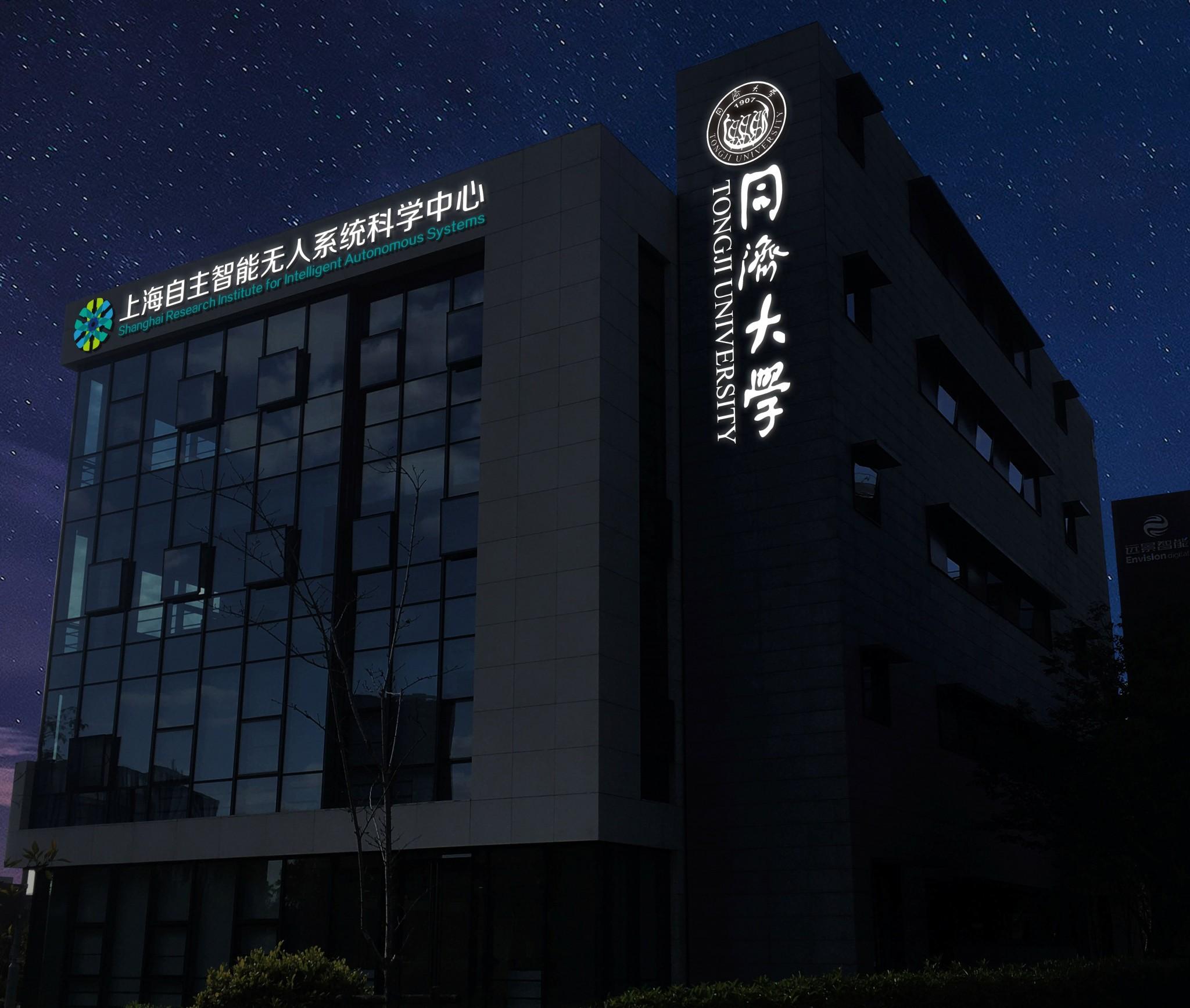 同济大学楼顶发光标识设计制作安装