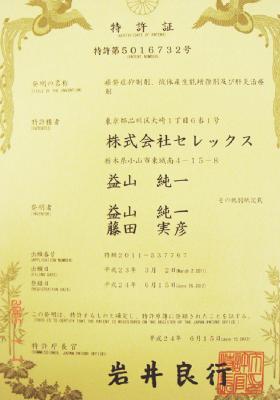 证书-04
