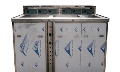 多槽式超声波清洗机系列