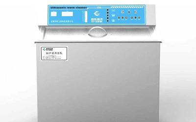 一键式单频|双频|三频数码超声波清洗机