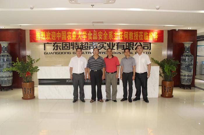 中国农业大学何计国教授莅临我司参观指导