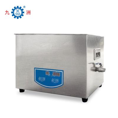 KMH1多频数码超声波清洗机