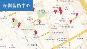 固特超声-深圳营销中心