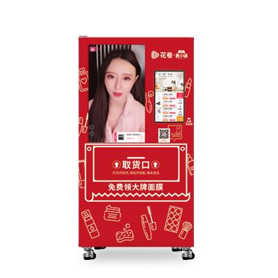 化妆品售货机