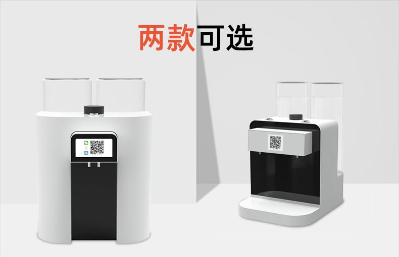 饮酒机详情图-双口_02